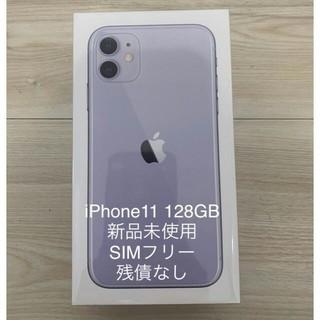 iPhone - Apple iPhone11 128GB SIMフリー パープル