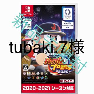 KONAMI - パワフルプロ野球 パワプロ2020 通常版 Nintendo Switch 新品