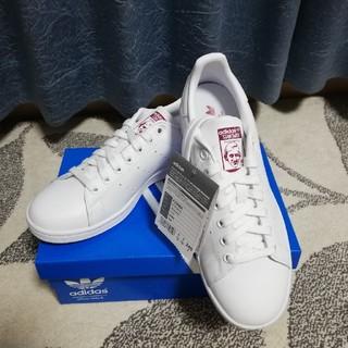 adidas - スタンスミス 限定カラー 24.5cm