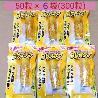 コバヤシセイヤク(小林製薬)の小林製薬 ブレスケア レモン 6袋(口臭防止/エチケット用品)