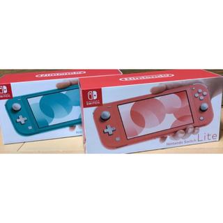 ニンテンドースイッチ(Nintendo Switch)の保証あり!Nintendo Switch Liteコーラル ターコイズ2台セット(携帯用ゲーム機本体)