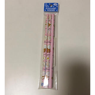 サンエックス(サンエックス)のリラックマ 書き方鉛筆3本(2B)(鉛筆)