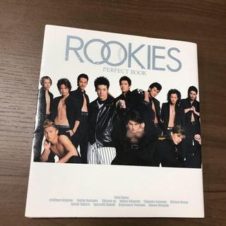 集英社 - TBSドラマROOKIES PERFECT BOOKルーキーズ 佐藤健