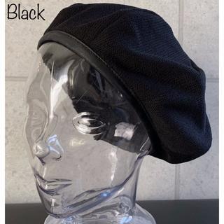 送料込 新品 パイピング ニット ベレー帽 コットン サマー 8枚ハギ 春夏 K(ハンチング/ベレー帽)