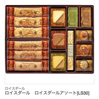 ロイスダール 焼き菓子詰め合わせ LS30