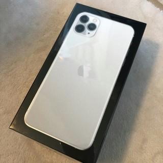 iPhone - iPhone 11 Pro Max シルバー 256 GB SIMフリー