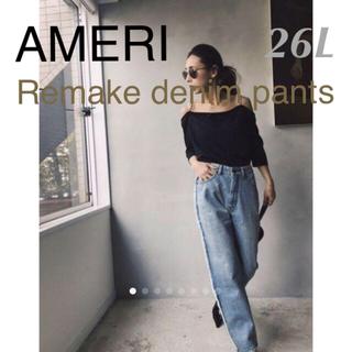 Ameri VINTAGE - 極美品✱定1.7万✱アメリ ヴィンテージ✱リュック デニム パンツ✱26 L