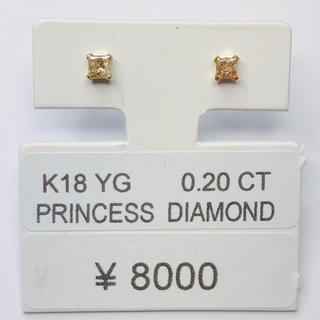 DE-15331 K18YG ピアス ダイヤモンド AANI アニ