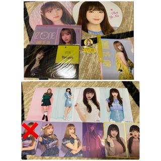 エーケービーフォーティーエイト(AKB48)のIZ*ONE  IZONE アイズワン チェイェナ イェナ グッズ (K-POP/アジア)