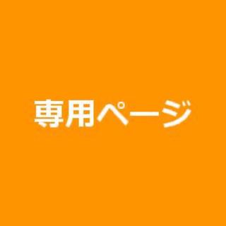 ニンテンドウ(任天堂)の新品 任天堂 クラシックミニ スーパーファミコン & USB ACアダプター(家庭用ゲーム機本体)