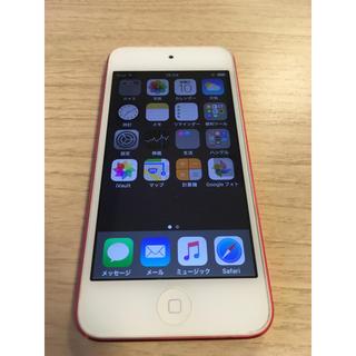 アイポッドタッチ(iPod touch)の【第5世代】iPod touch 32GB NC903J/A ピンク 32GB(ポータブルプレーヤー)