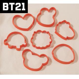 BT21 bts バンタン アイシングクッキー型(調理道具/製菓道具)