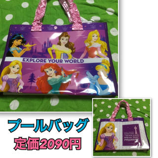 ディズニー(Disney)の《新品・タグ付き未使用》 ディズニー プリンセス プールバック(その他)