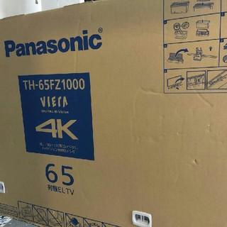 Panasonic - Panasonic パナソニック TH-65FZ1000 VIERA 65型4K