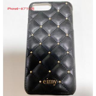 エイミーイストワール(eimy istoire)の新品 iPhoneスマホケース  iPhone6〜8プラス(iPhoneケース)
