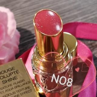 Yves Saint Laurent Beaute - 早いもの勝ち🌸美品🎀人気8番YSLルージュヴォルプテシャイン