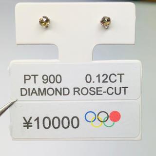 DE-13856 PT900 ピアス ローズカットダイヤモンド AANI アニ