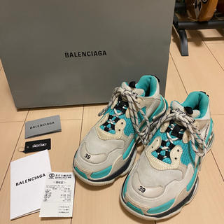 Balenciaga - BALENCIAGA tripleS  White gray Turquoise