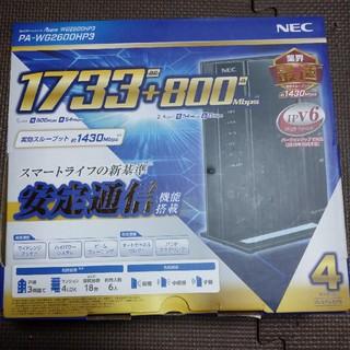 エヌイーシー(NEC)のNEC PA-WG2600HP3 Wi-Fiルーター(PC周辺機器)