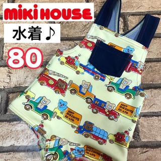 mikihouse - 美品!MIKI HOUSE ミキハウス 水着 列車 くま ポケット付き 80