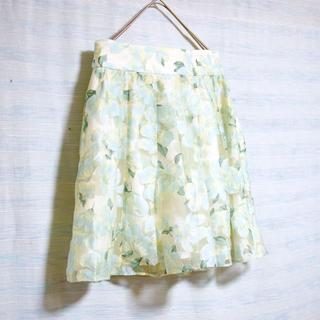 リランドチュール(Rirandture)の美品 リランドチュール スカート ミニ フレア 花柄 ミントグリーン(ミニスカート)