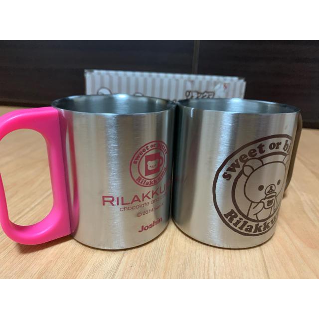 リラックマ ステンレス2層マグカップセット 非売品 キッズ/ベビー/マタニティの授乳/お食事用品(マグカップ)の商品写真