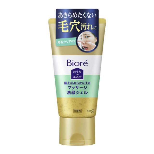 Biore(ビオレ)のビオレ おうちdeエステ 洗顔ジェル なめらか コスメ/美容のスキンケア/基礎化粧品(洗顔料)の商品写真