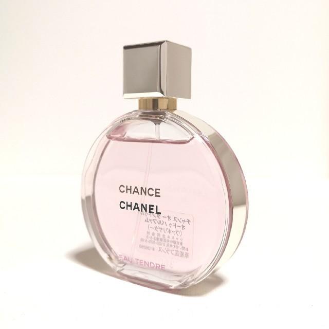 CHANEL(シャネル)のCHANEL★シャネル チャンス オータンドゥル オードパルファム 50ml コスメ/美容の香水(香水(女性用))の商品写真