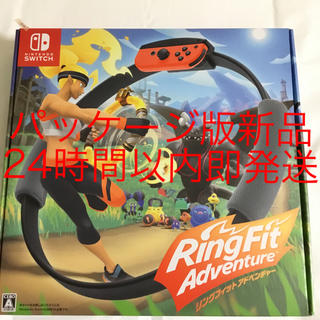 ニンテンドースイッチ(Nintendo Switch)のパッケージ版 リングフィットアドベンチャー Switch用ソフト 『新品未開封』(家庭用ゲームソフト)
