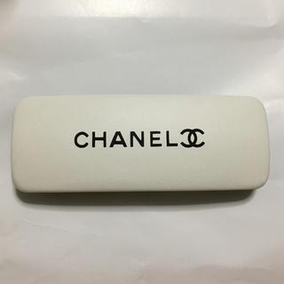 シャネル(CHANEL)の週末セール 3個のみ 新品 モノトーン メガネケース ホワイト(サングラス/メガネ)