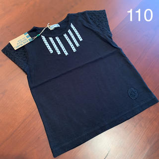 RAG MART - ⭐️未使用品 ラグマート Tシャツ カットソー  110 サイズ
