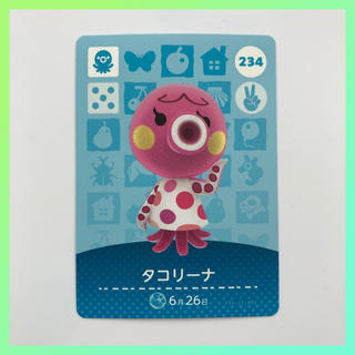 Nintendo Switch - amiiboカード No.234 タコリーナ