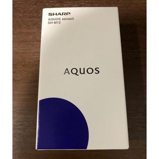 AQUOS - AQUOS sense3 SIMフリー シルバーホワイト 新品