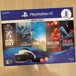 プレイステーションヴィーアール(PlayStation VR)のPlayStation VR メガパック(家庭用ゲーム機本体)