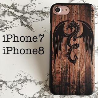 iPhone7/iPhone8専用 ケースカバー ドラゴン