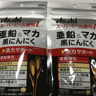 アサヒ - スーパービール酵母Z 亜鉛&マカ 黒にんにく(300粒) 2袋セット