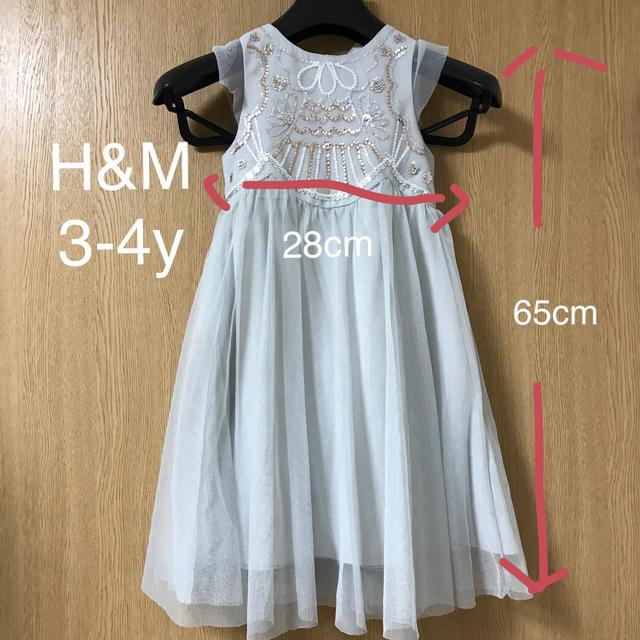 H&M(エイチアンドエム)のH&M チュールドレス 3-4y キッズ/ベビー/マタニティのキッズ服女の子用(90cm~)(ワンピース)の商品写真