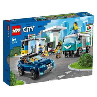 Lego - レゴ(LEGO) シティ ガソリンスタンド 60257