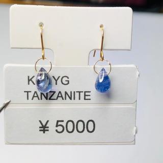E-50828  K18YG フックピアス タンザナイト AANI アニ