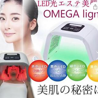 オメガライト LED光エステ美顔器
