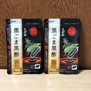 えがお - 黒ごま黒酢 60粒×2袋