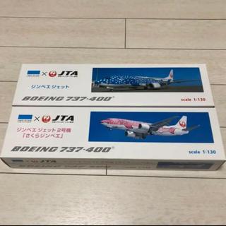 ジャル(ニホンコウクウ)(JAL(日本航空))の【SALLY様専用】(模型/プラモデル)