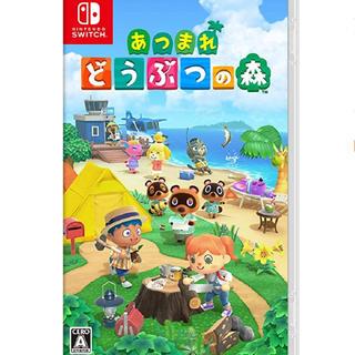 Nintendo Switch - 新品未開封 あつまれどうぶつの森 ソフト 任天堂
