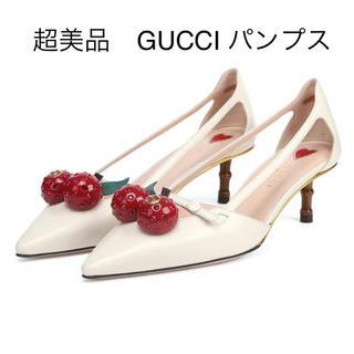 グッチ(Gucci)の週末限定SALE 超美品 GUCCI グッチ バンブー チェリー パンプス 35(ハイヒール/パンプス)