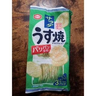 カメダセイカ(亀田製菓)の亀田製菓 サラダうす焼 ポーチ(ポーチ)