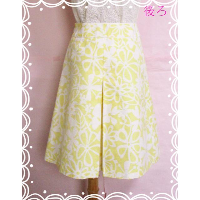 STRAWBERRY-FIELDS(ストロベリーフィールズ)の【ストロベリーフィールズ】夏スカート☆花柄☆イエローホワイト☆コットン レディースのスカート(ひざ丈スカート)の商品写真