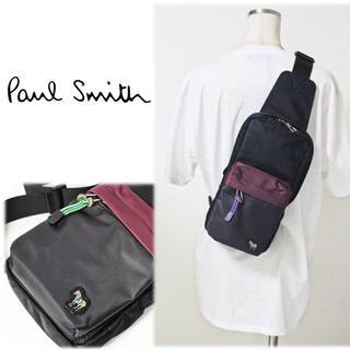 ポールスミス(Paul Smith)の 《ポールスミス》新品 ボディバッグ カラーブロックゼブラパッチ 黒(ボディーバッグ)