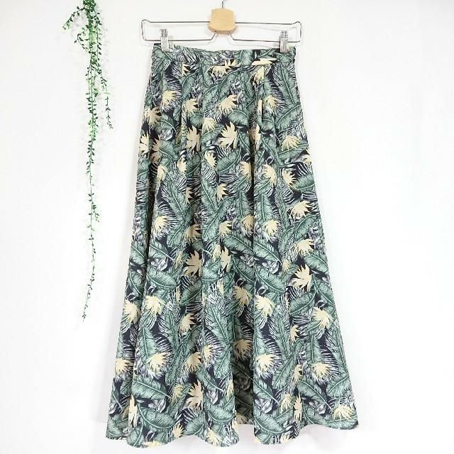 URBAN RESEARCH(アーバンリサーチ)の~~kikrinji様おまとめ~~ レディースのスカート(ロングスカート)の商品写真