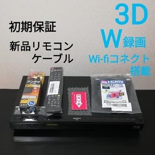 SHARP - 《初期保証/すぐ録画セット!》SHARP ブルーレイレコーダー☆3D/W録