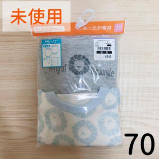 西松屋 - 【新品•未開封】70 長袖ショルダーロンパース 2枚組